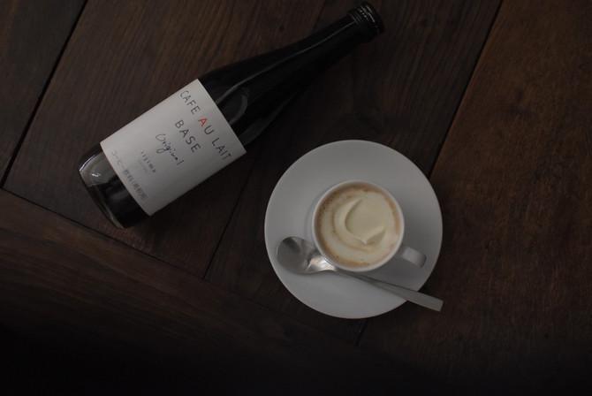 【入荷のお知らせ】 冬支度にカフェオレベースを。