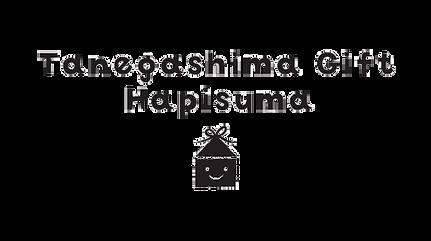 Tanegashima Gift Hapiuma