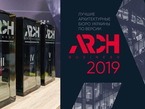 Бюро AV architects увійшло до топ-20 найкращих архітектурних бюро України
