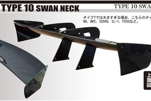 GT WING TYPE 10 Swan Neck