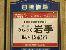 IMG_0435.JPG