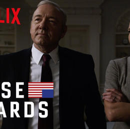 HOUSE OF CARDS Season 5 (2017) Official Trailer