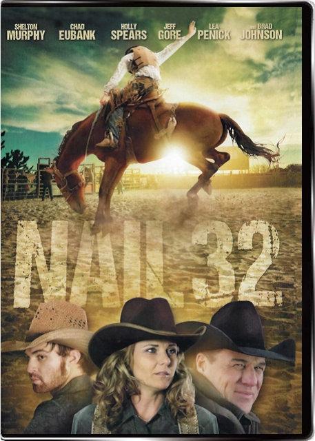 Nail 32 (DVD)