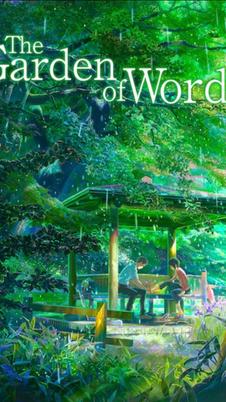 The Garden of Words (2013)