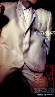 Stop Making Sense (1984) - 10/10
