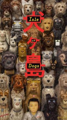 Isle of Dogs (2018)