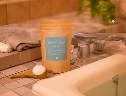 入浴剤|あきゅらいず|WAZUKAおやすみバスタイム|リラックス