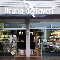 Loja Medianeira | Avenida Pedro Soccol