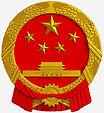 Escudo China.jpg