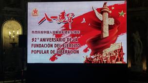 92º Aniversario de la Fundación del Ejercito Popular de Liberación