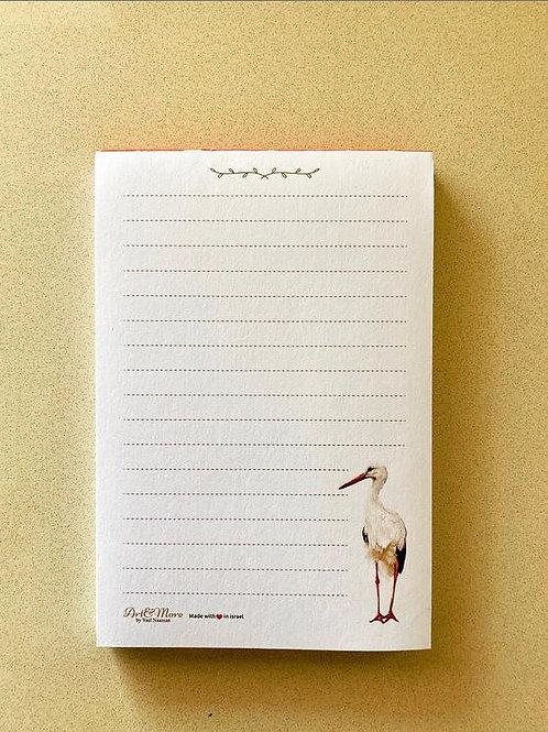 White Stork Notepad  פנקס חסידה