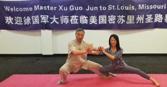 Played Tai Chi Push Hands with Master Xu