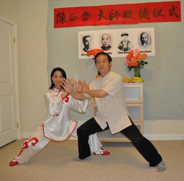 Push Hands with my teacher Grandmaster C