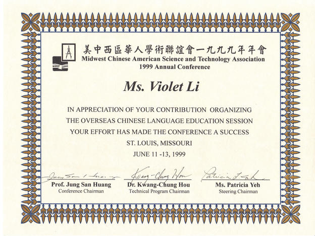 Certificate of Appreciation-Chinese Education