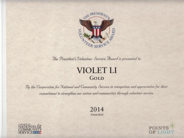 The Presidential Volunteer Service Award Gold Level, National & Community Service, 2014