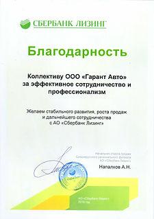 20190805_152809_page-0001.jpg