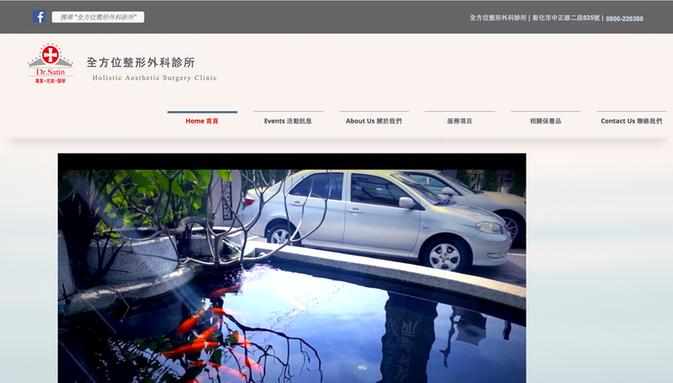全方位 2016 全新官方網站正式上線!