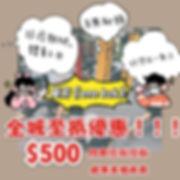 PHOTO-2020-05-03-16-11-50.jpg