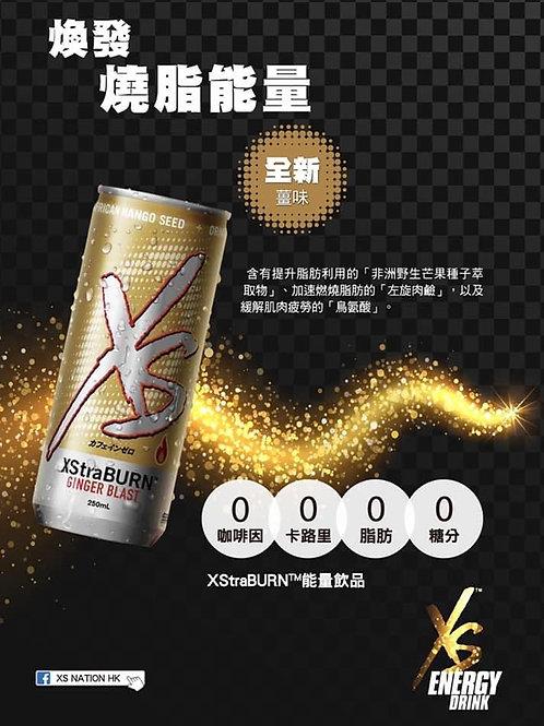 XS 無糖能量飲品(薑味)