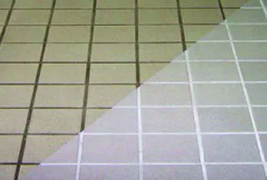 services-tile-cleaning.jpg