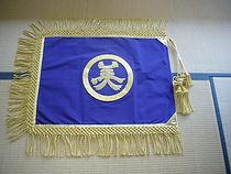 ㈱岩田社旗
