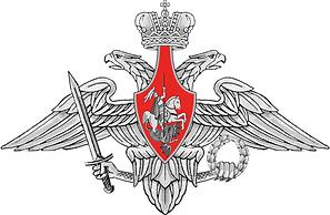 Эмблема_Министерства_обороны_России.png