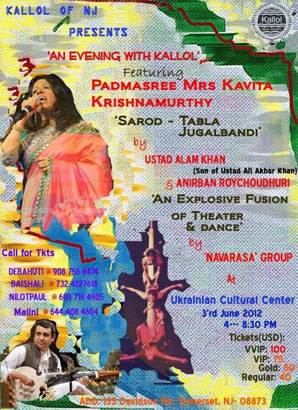 kavita_kallol_flyer