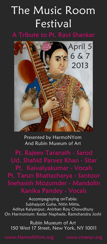 Music Room Festival 2013 Flyer Announcement 7