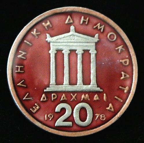 GREECE - 20 DRACHMA