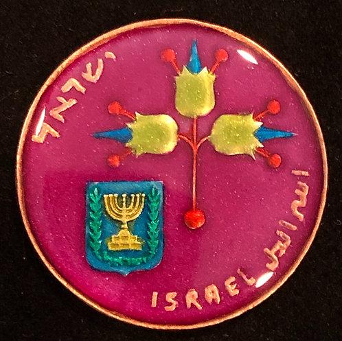 ISRAEL - 10 AGOROT
