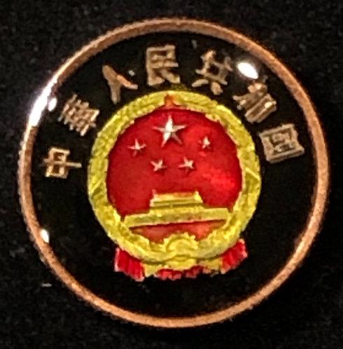 CHINA - SEAL