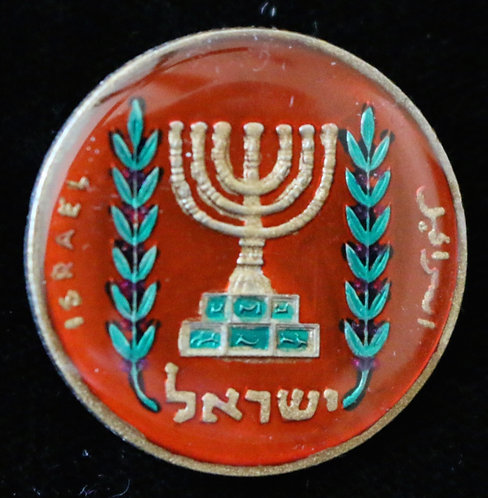 ISRAEL - 1/2 LIRA