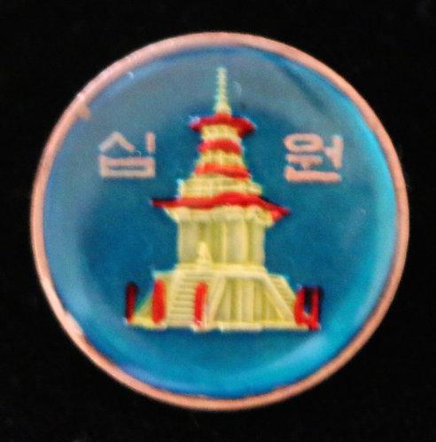 KOREA SOUTH - 10 WAN