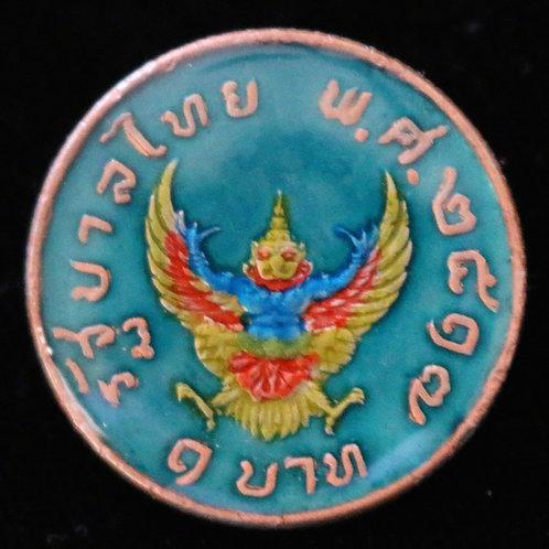 THAILAND - 1 BAHT