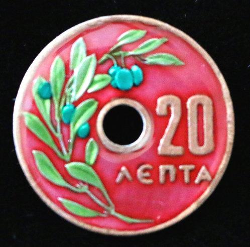 GREECE - 20 LEPTA