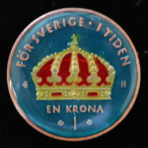 SWEDEN - 1 KRONA