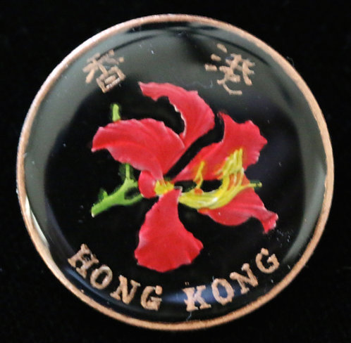 HONG KONG - 1 DOLLAR