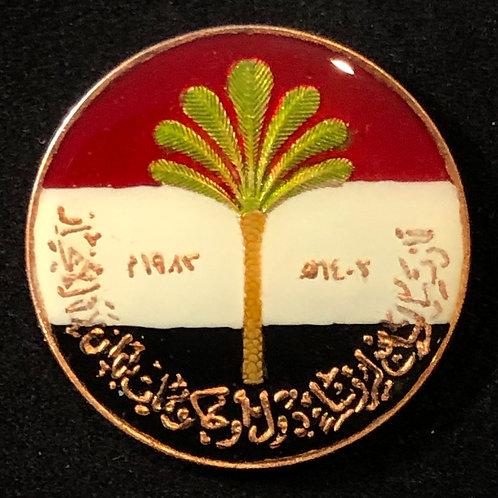 IRAQ - PALM TREE
