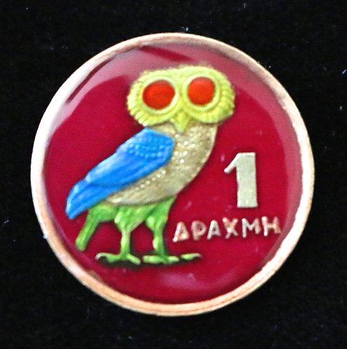 GREECE - 1 DRACHMA