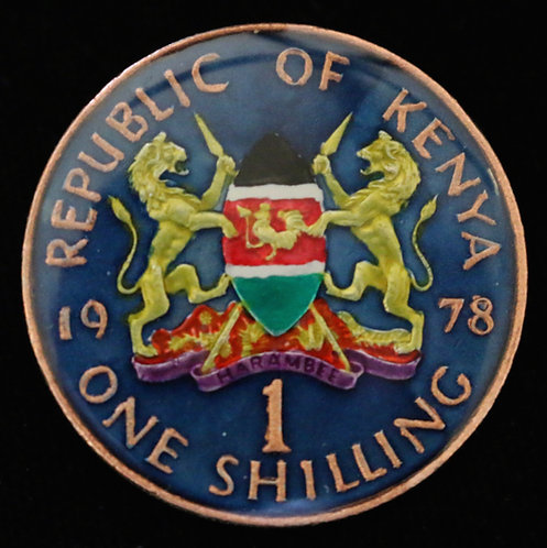 KENYA - 1 SHILLING