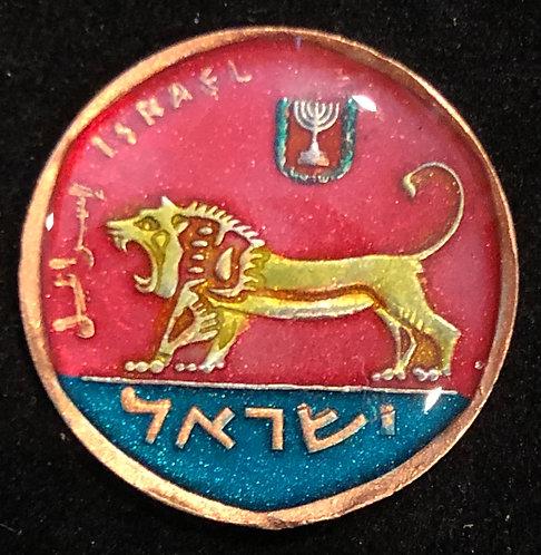 ISRAEL - 1/2 SHEQEL