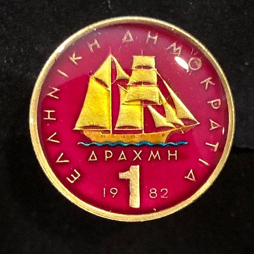 GREECE - 1 DRACHMA - SHIP