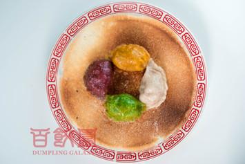 Pan Fried Rainbow Dumpling