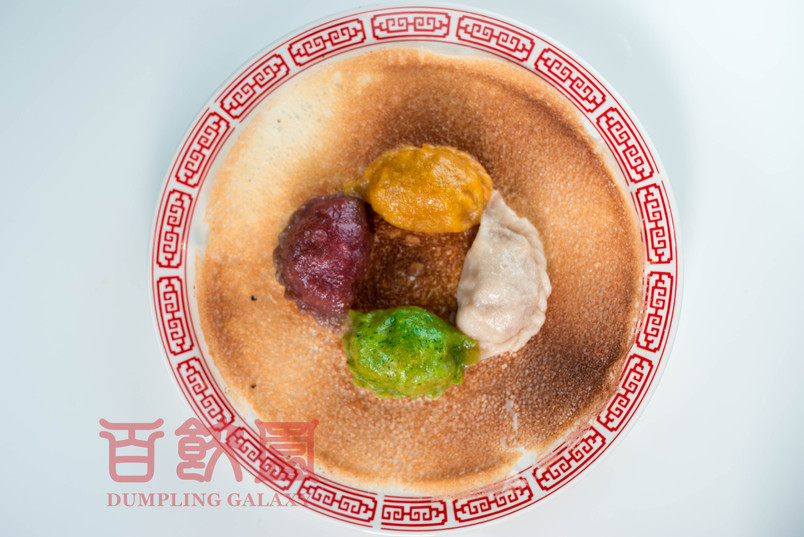 Pan Fried Rainbow Dumpling
