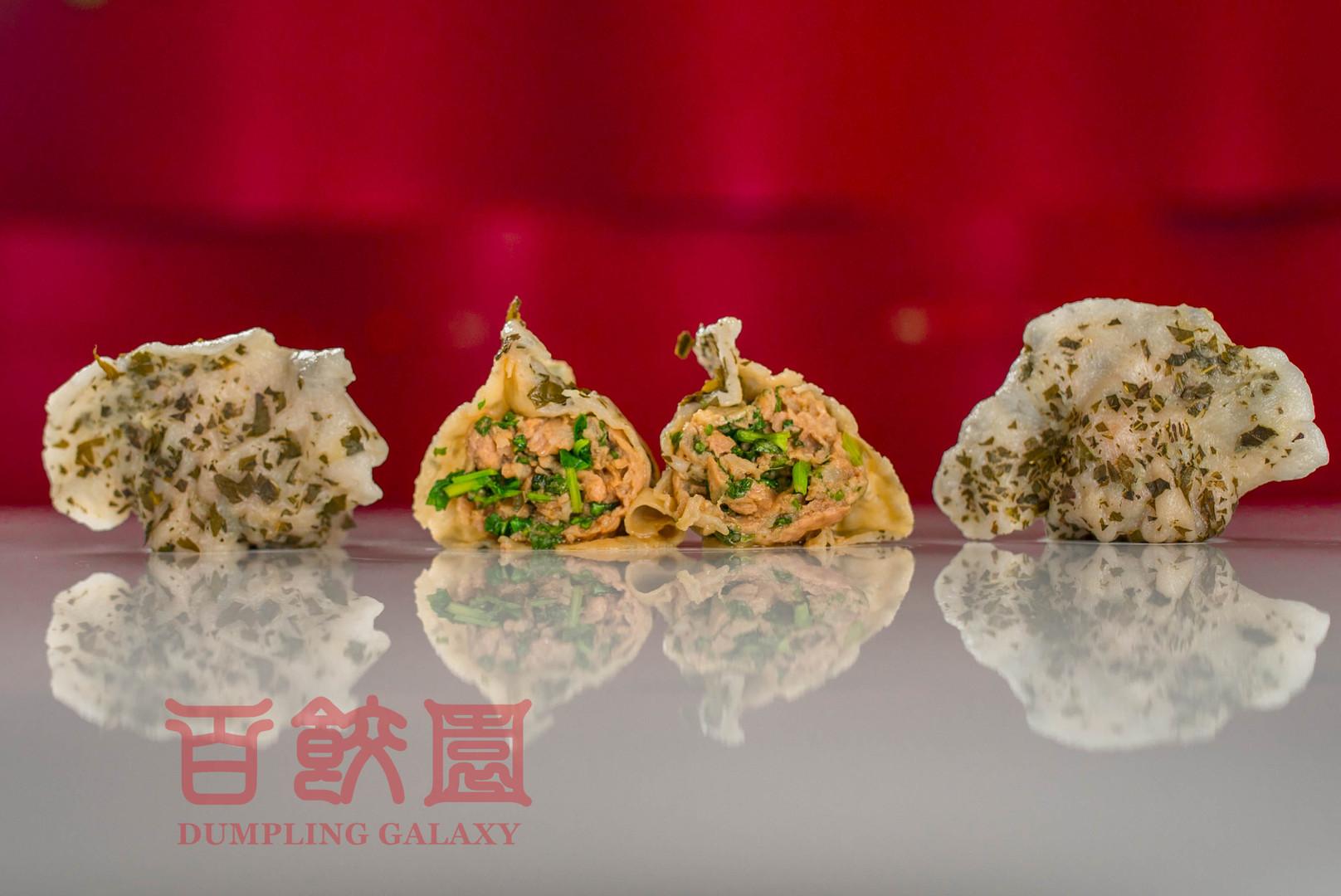 Tea Dumplings