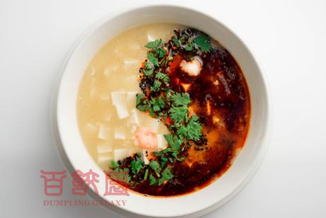 Ying Yang Tofo
