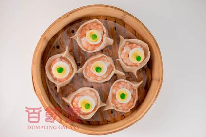 Gluten Free Dragon Pearl Dumpling