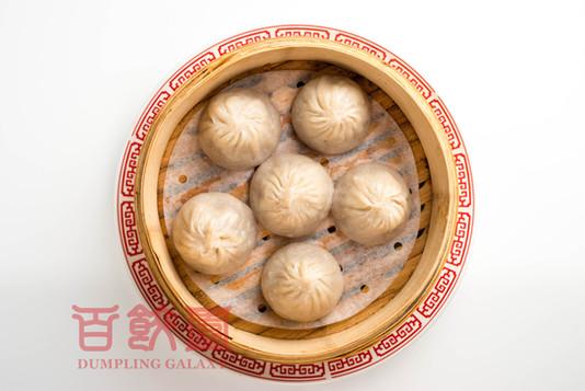 Lamb Soup Dumplings