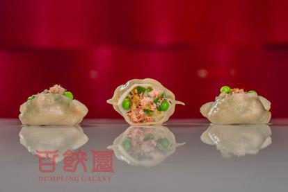 Gluten Free Dumpling