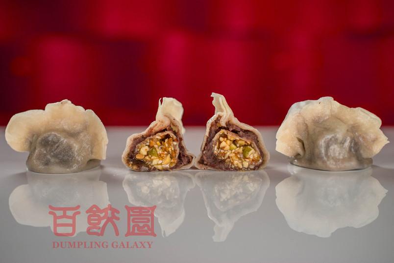 Dumpling in Dumpling